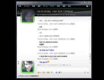 20100603012320.jpg
