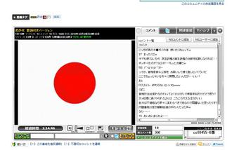 20110111010753.jpg