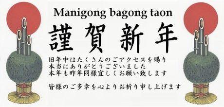 2011_kingashinnen_banner.JPG