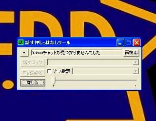 押しっぱなしツール.jpg