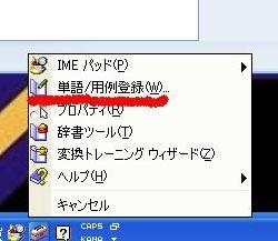 顔文字3.JPG