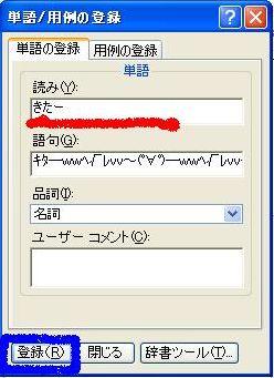 顔文字4.JPG