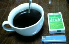kape_at_tabacco
