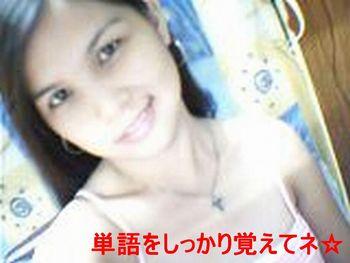 tango_benkyou_jisyo